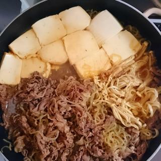 すき焼き風肉豆腐~えのきが良い味出してます~