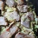 キャベツともやしと味噌漬け豚ロースのグリル蒸し