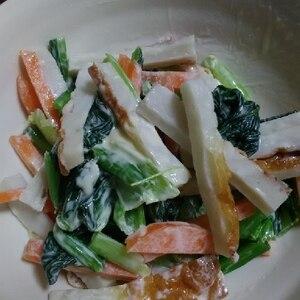 小松菜とちくわのごまマヨネーズ