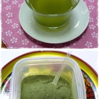 自家製粉末緑茶:緑茶をまるごといただい茶いましょ
