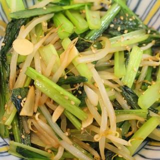 小松菜ともやしのニンニク炒め