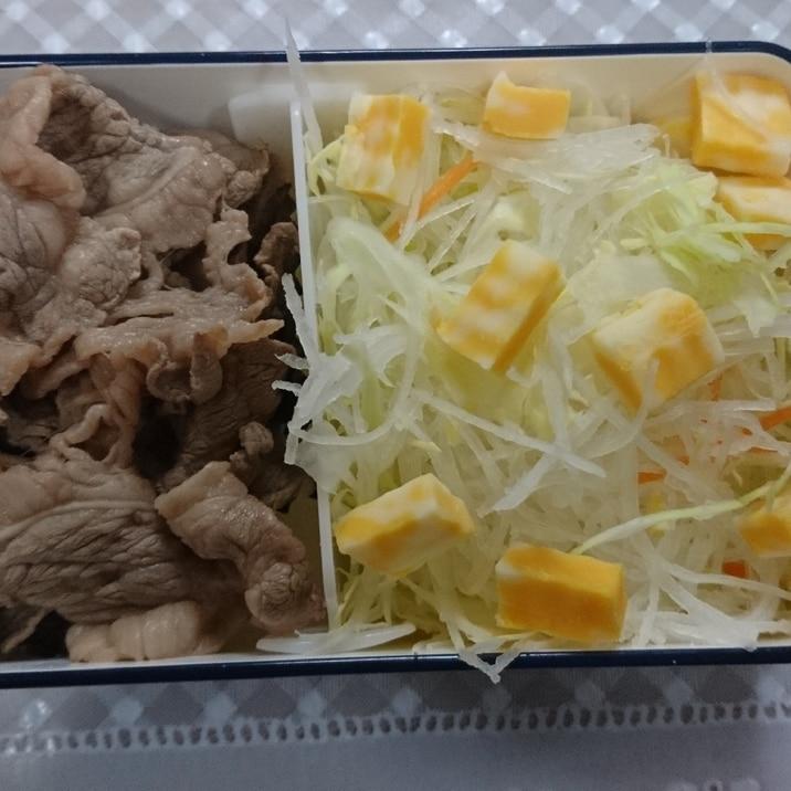冷しゃぶ大根サラダ