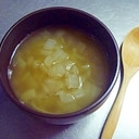 たまねぎだけのスープ☆