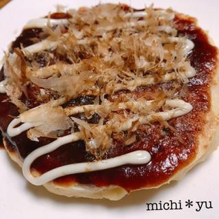 【モチっトロっ】ベーコンチーズの米粉お好み焼き