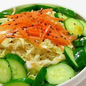 ポン酢で☆和風ドレッシング☆野菜がおいしい!
