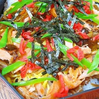 梅風味☆ 「塩焼きサクラマスのちらし寿司」