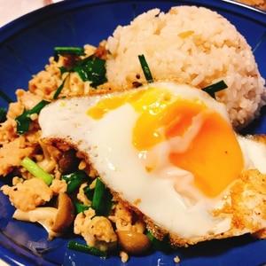 鶏ひき肉のタイ風ライスボウル