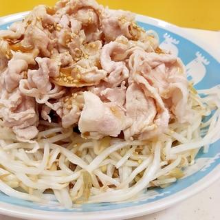 簡単(^^)豚しゃぶwithもやし+中華醤油ダレ♪