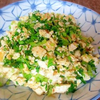 カブの葉と卵の炒り豆腐