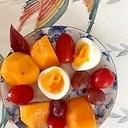 柿、ゆで卵、ミニトマト、葡萄のサラダ