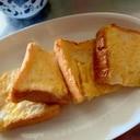 オーブントースターで 卵しみふわ フレンチトースト