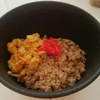 簡単に美味しくできました。まとめて作っておいたり、お弁当にもいいですね。