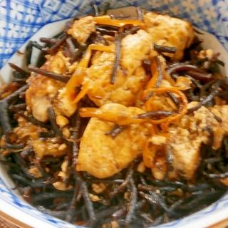長ひじきと豆腐の煮物