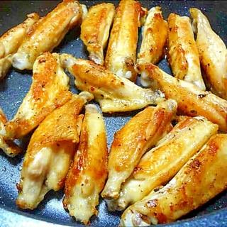 フライパンでカリッと手羽中の塩焼き