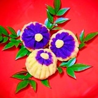 サツマイモと紫芋で☆和菓子