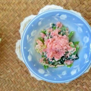 カニフレークと小松菜のマヨサラダ