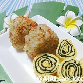 【玄米】カニ缶で簡単 蟹の炊き込みご飯