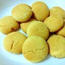 簡単・KRUSTEAZでクッキー