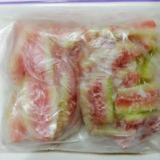 スイカの皮の冷凍保存