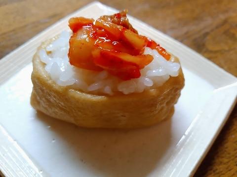 キムチ稲荷寿司