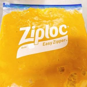 かぼちゃのスープ 作り置き冷凍保存