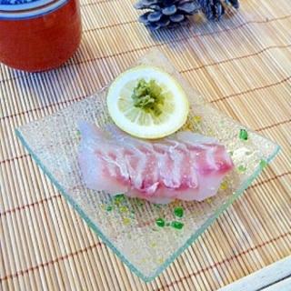 柚子胡椒&レモンで食す☆「黒鯛のお造り」