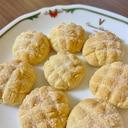 【簡単!】メロンパン風クッキー(卵・バターなし)