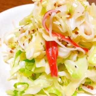 超簡単★キャベツとカニカマのマスタードサラダ