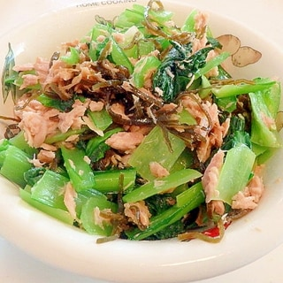 5分で完成★小松菜の塩昆布ツナ和え