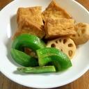 レンコンと厚揚げの煮物
