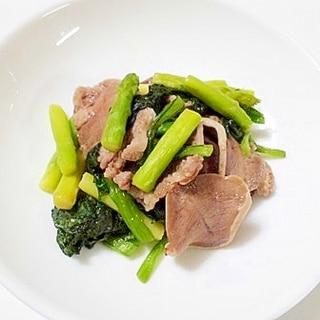 豚タンと小松菜とアスパラの炒め物