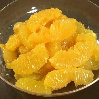 〜柑橘系の薄皮〜簡単キレイな剥き方発見‼️