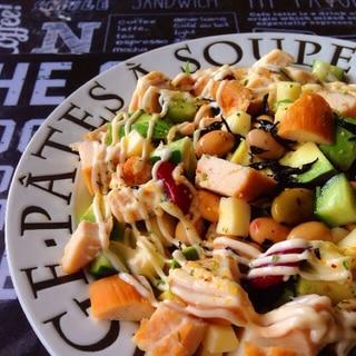 ダイエット♪スモークチキンと豆のサラダ