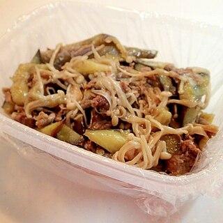 和風 牛肉と茄子とえのき茸の甘辛炒め