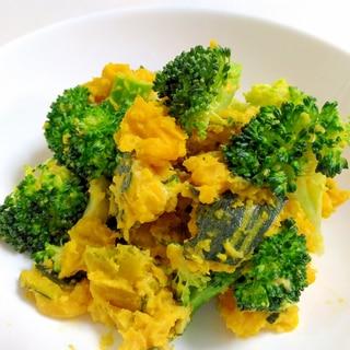 ボリュームおかず☆かぼちゃとブロッコリーのサラダ