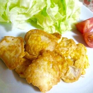 【糖質オフ】鶏むね肉のピカタ