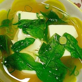 簡単! ❤ 豆腐&サラダホウレン草のお汁 ❤
