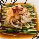 中華の前菜 くらげの酢の物