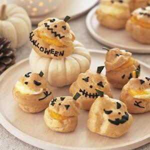 ハロウィンに☆かぼちゃのシュークリーム