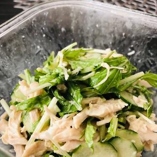 ささみと水菜ときゅうりのマヨ醤油サラダ