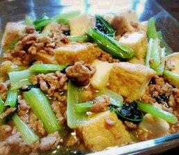 小松菜と厚揚げの和風マーボー風