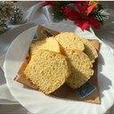【三大アレルゲン不使用】米粉のパウンドケーキ