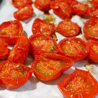 オーブン&天日De〜セミドライトマト