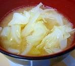 キャベツと玉ねぎの味噌汁