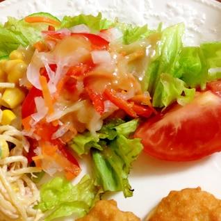 玉葱パプリカ人参のサラダ