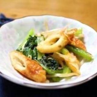 小松菜ともやしとちくわの焼肉のタレ炒め