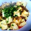 簡単♪お手軽マーボー豆腐