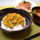 新潟の郷土料理『きりざい』
