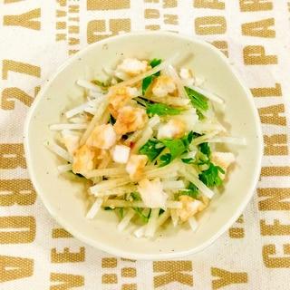揚げせんべいの大根サラダ