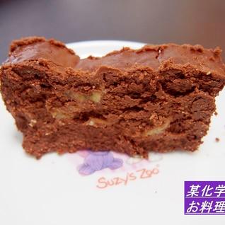 簡単しっとり美味しい☆チョコバナナケーキ